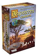 Настольная игра Каркассон: Сафари 915097