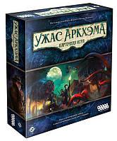 Настольная игра Ужас Аркхэма: карточная игра Arkham Horror: the card game 181911