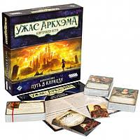Настольная игра Ужас Аркхэма: карточная игра - путь в Каркозу Arkham Horror 915055