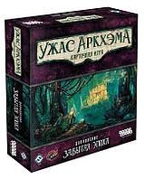 Настольная игра Ужас Аркхэма: карточная игра - Забытая эпоха Arkham Horror 915172