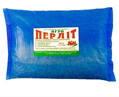 Перлит, 1.5 л