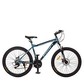 Гірський Велосипед 26 Д. G26PHANTOM A26.2 темно-бірюзовий