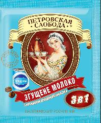 Кофе Слобода 3 в 1 со вкусом сгущенного молока 25 пакетиков