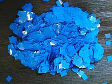 Аксесуари для свята конфеті квадратики 5мм синій 100 грам