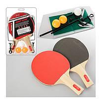 Теннисные ракетки MS0219