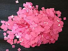 Аксесуари для свята конфеті квадратики 5мм рожевий 50 грам