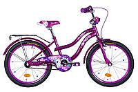 """Велосипед дитячий для дівчаток Formula Flower 20"""" фіолетовий"""