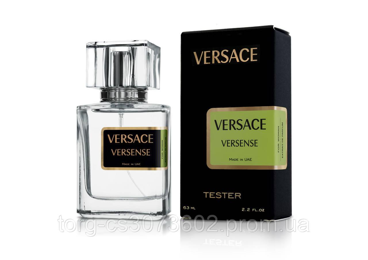 Тестер женский Versace Versense, 63 мл.