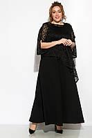 Изысканное вечернее платье 120PMS042 (Черный)