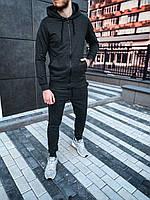 Спортивный мужской костюм змейка петля (темно-серый)