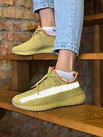 Кроссовки женские Adidas Yeezy.Стильные кроссовки желтого цвета .ТОП КАЧЕСТВО !!! Реплика