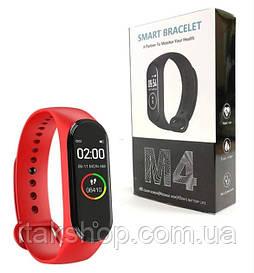 Фитнес браслет Smart Band M4 пульсометр (Красный)