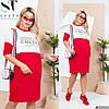 Повсякденне плаття жіноче (3 кольори) PY/-1020 - Червоний