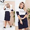 Повсякденне плаття жіноче (3 кольори) PY/-1020 - Темно-синій