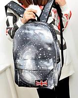 Рюкзак женский стильный для города прогулок и учебы