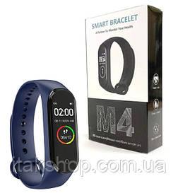 Фитнес браслет Smart Band M4 пульсометр (Синий)