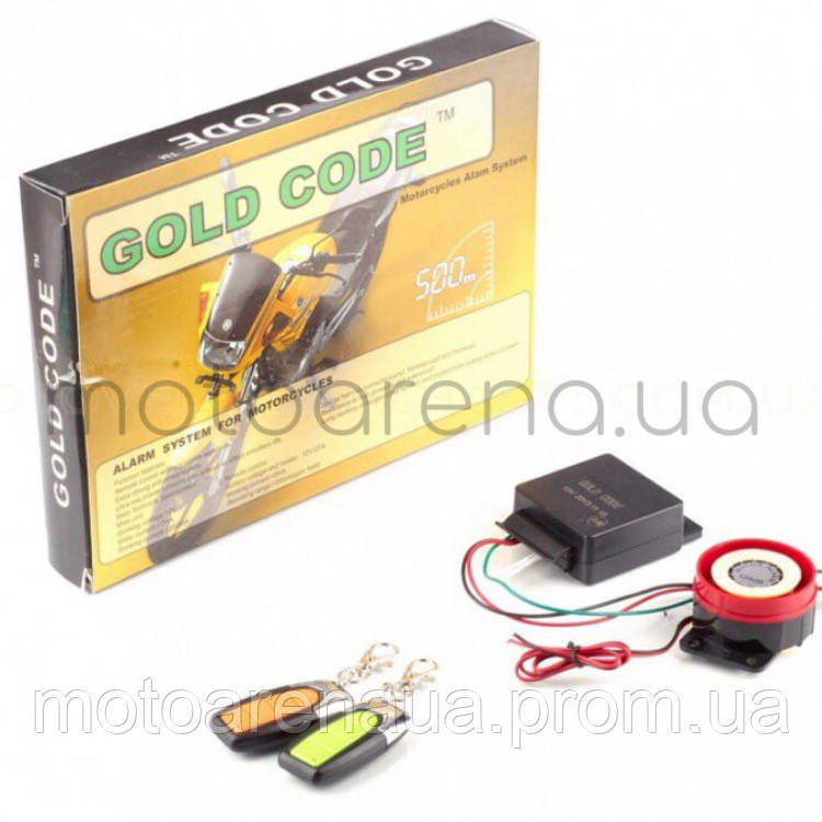 """Сигнализация два брелка «Gold code"""""""