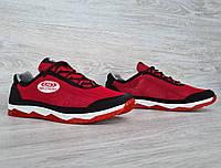 40 р. Мужские летние кроссовки со сквозной сеткой львовской фабрики (Кс-39чр)