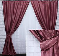 "Комплект готовых штор из ткани блэкаут- софт ""Люкс"". Цвет марсала. 399ш( 1,2*2,8) 39-021"