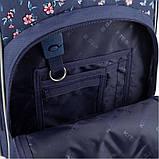 """Ортопедичний Рюкзак шкільний Kite """"Beauty"""" ( K20-706M-3 ), фото 4"""