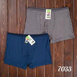 Трусы-боксеры мужские бамбуковые (L-XL) Wenzhi 7033