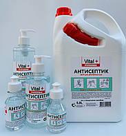 """Антисептик для дезінфекції рук """"Vital+"""" (95мл)(вміст спирту 75%)"""