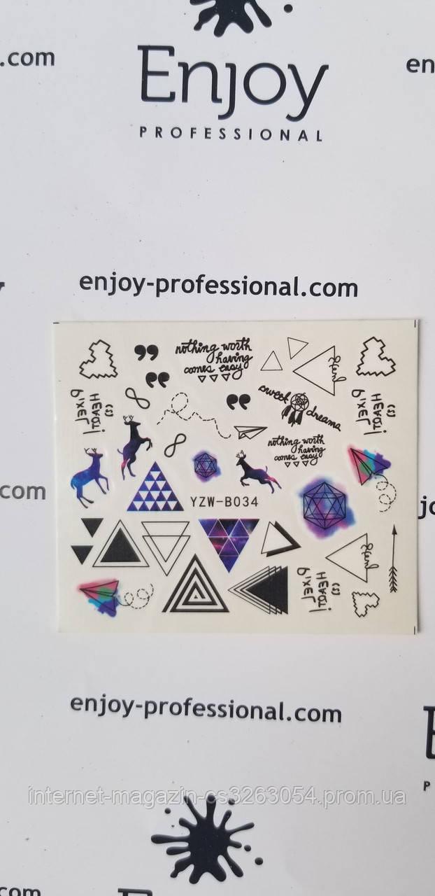 Водные наклейки для ногтей геометрия,наклейки для маникюра цветные слайдеры Абстракция
