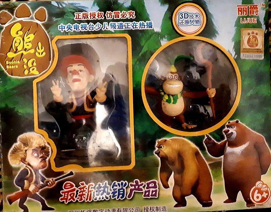 Игровой набор фигурки из мультфильма медведи соседи из 2 фигурок