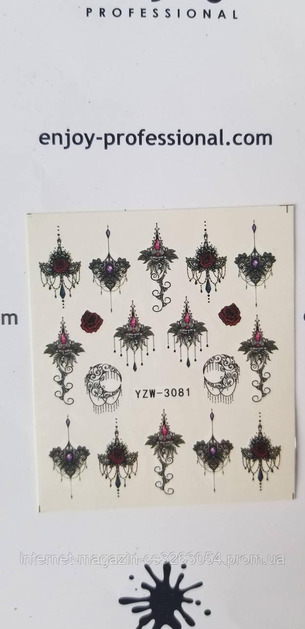Водные наклейки для ногтей КРУЖЕВА,наклейки для маникюра цветные слайдеры АБСТРАКЦИЯ