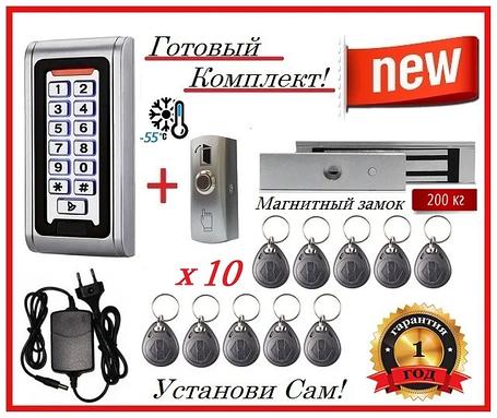 """Готовый комплект """"Protection kit - M"""" Магнитный замок 200-кг удержания! Гарантия 1 Год!, фото 2"""