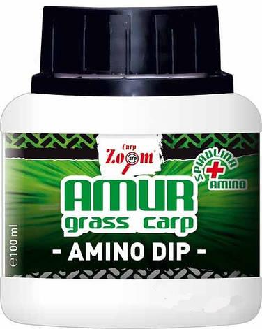 Амино дип для амуров Carp Zoom Amur Amino Dip, фото 2