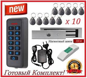 """Комплект контроля доступа """"Protection kit - R"""" магнитный замок на 200-кг"""