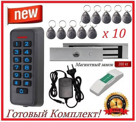 """Комплект контроля доступа """"Protection kit - R"""" магнитный замок на 200-кг, фото 2"""
