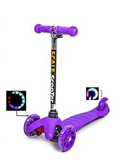 Детский самокат Мини Scale Scooter Фиолетовый, Светящиеся колеса