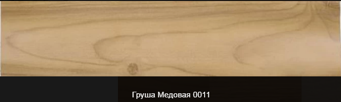 Плинтус пластиковый ТЕКО Люкс 0011 Груша медовая с кабель каналом, широкий по полу, мягкие края