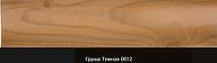 Плінтус пластиковий ТЕКО Люкс 0012 Груша темна з кабель каналом, широкий по підлозі, м'які краю
