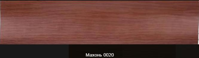 Плинтус пластиковый ТЕКО Люкс 0020 Махонь с кабель каналом, широкий по полу, мягкие края