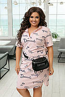 """Платье-рубашка прямого кроя """"SEATTLE"""" с коротким рукавом (большие размеры)"""