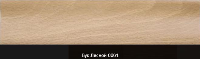 Плинтус пластиковый ТЕКО Люкс 0061 Бук лесной с кабель каналом, широкий по полу, мягкие края