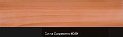 Плінтус пластиковий ТЕКО Люкс 0080 Сосна сакраменто з кабель каналом, широкий по підлозі, м'які краю