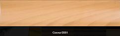 Плінтус пластиковий ТЕКО Люкс 0081 Сосна з кабель каналом, широкий по підлозі, м'які краю