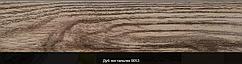 Плінтус пластиковий ТЕКО Люкс Р0053 Дуб ностальгія з кабель каналом, широкий по підлозі, м'які краю
