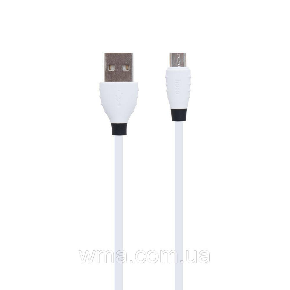 USB Hoco X27 Excellent Micro Цвет Белый