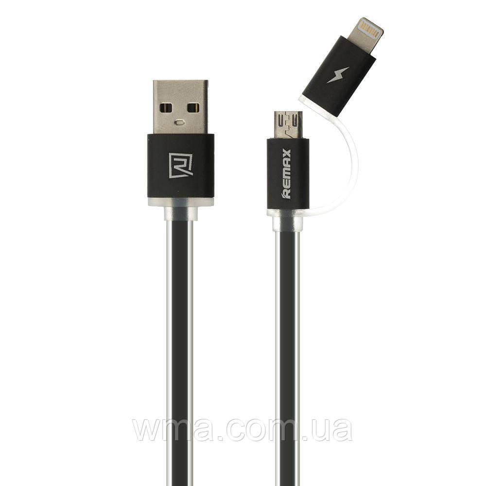 USB Remax RC-020t Aurora Lightning + Micro Цвет Чёрный