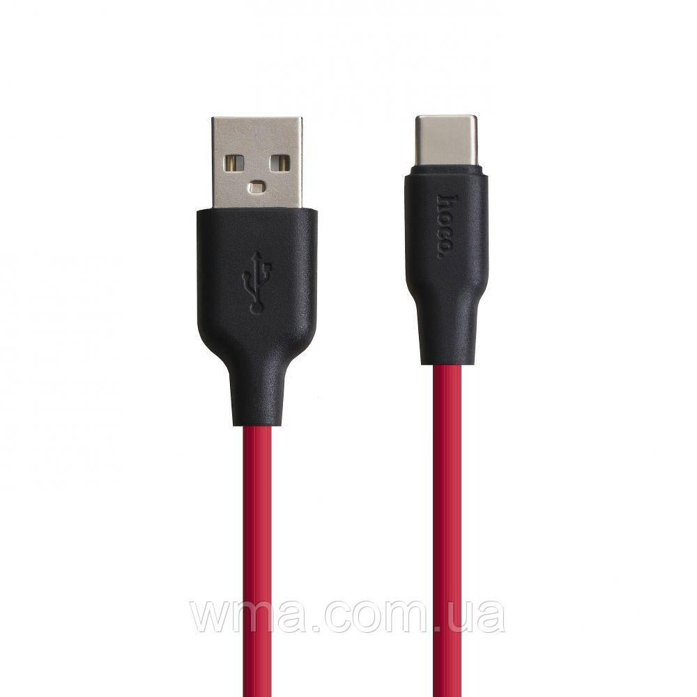 Кабель для зарядки USB (шнур для зарядки телефонов) Hoco X21 Silicone Type-C Цвет Чёрно-Красный