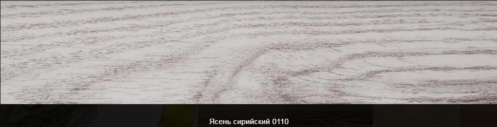 Плинтус пластиковый ТЕКО Люкс Р0110 Ясень сирийский с кабель каналом, широкий по полу, мягкие края