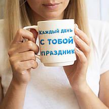 Чашка для улюблених., фото 2