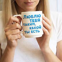 Чашка для улюблених., фото 3