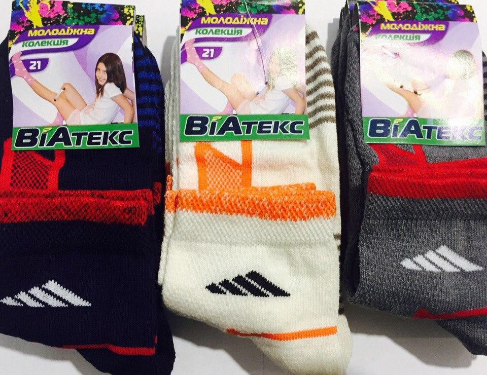 Шкарпетки дитячі літні хлопчик ВіАтекс розмір 21 (34-36)