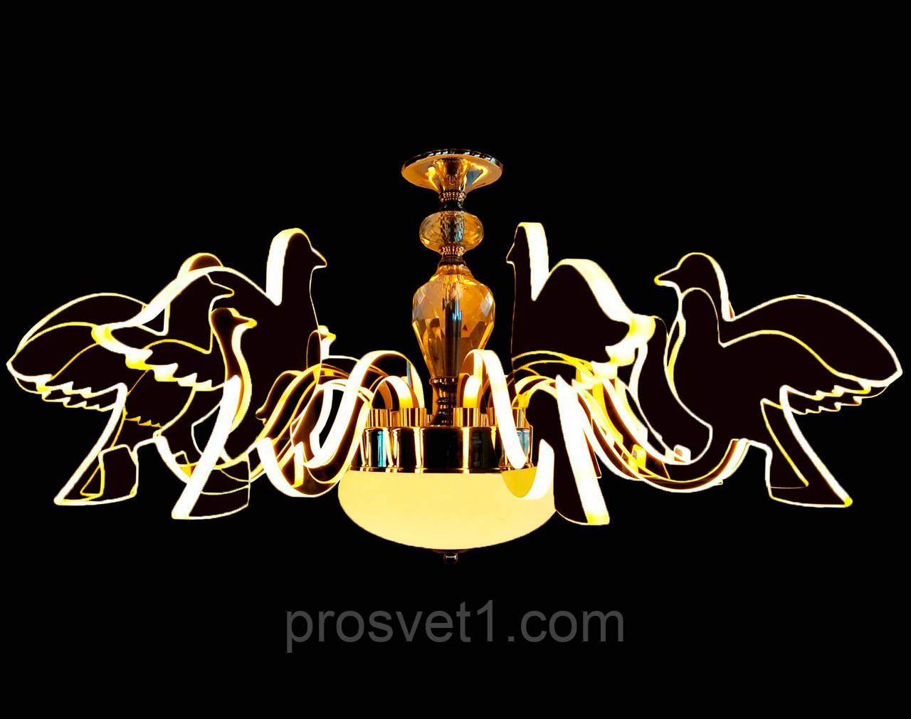 Люстра светодиодная лед большая и мощная 1030/1926 CR 300W ProСВЕТ